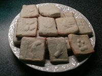 1900 Recipe for Scotch Short Bread